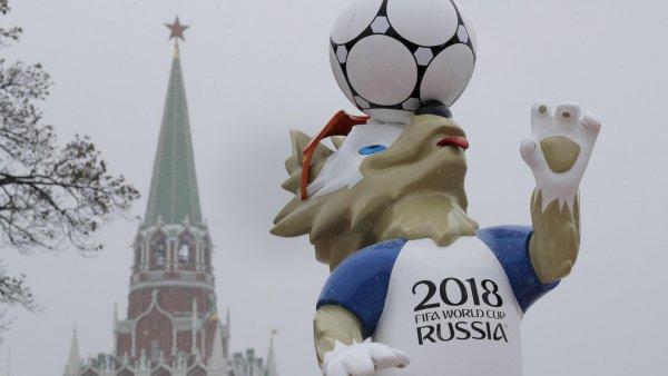 На подготовку ЧМ-2018 Россия потратила 683 млрд рублей