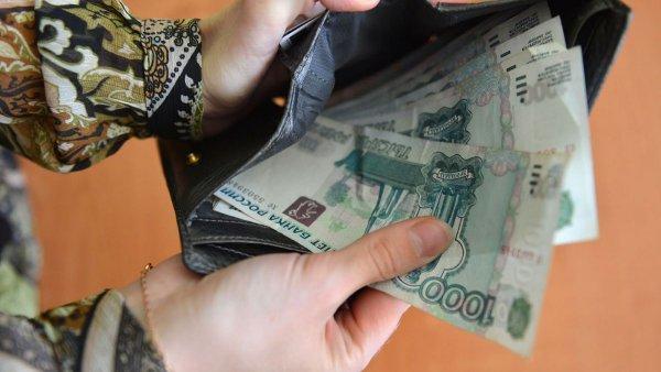 Жителям России со средним доходом не хватает 5000 рублей на сбережения