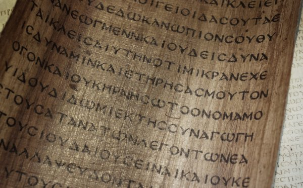 Учёные раскрыли загадку таинственного Базельского папируса