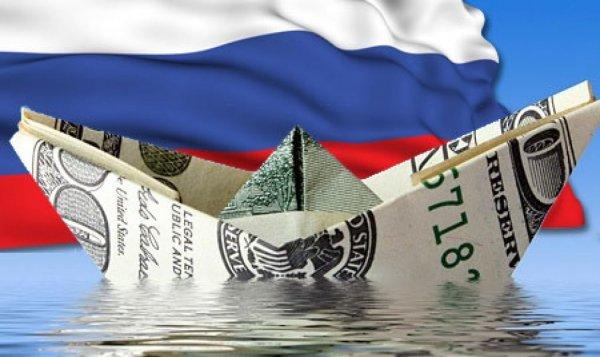 Отток капитала из России вырос в три раза с начала 2018 года