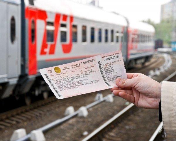 В РЖД объяснили причину невозможности отказа от бумажных билетов