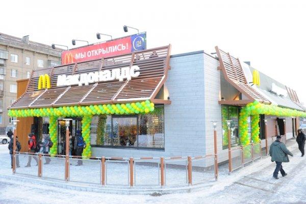 Гендиректор «Макдоналдс»: Вкусные, недорогие и безопасные блюда – наш принцип