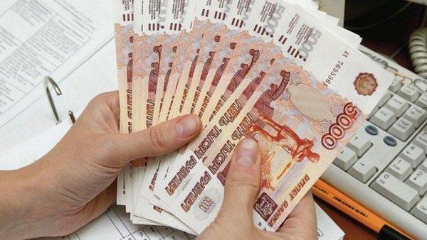 Представлен рейтинг лучших программ рефинансирования кредитов за сентябрь по версии Выберу.ру