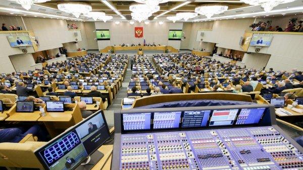Госдума сократила размер штрафа за прогулы заседаний
