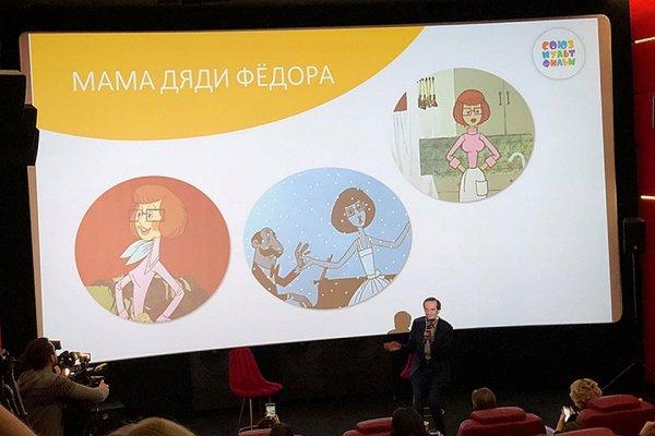 Киностудия «Союзмультфильм» представила образовательную технологию социально-коммуникативного развития «Простоквашино»