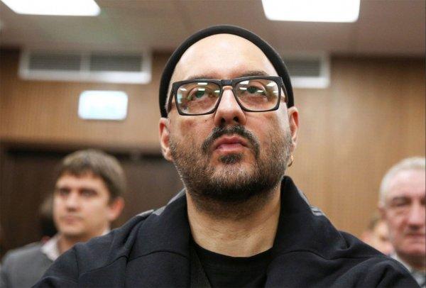 Серебренников завершил дачу показаний в суде по делу о хищении крупной суммы денег
