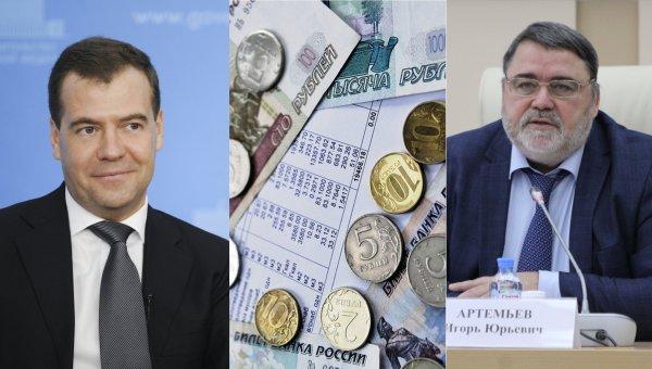 Медведев утвердил повышение тарифов ЖКХ в 2019 году