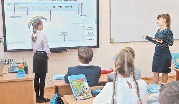 Проекты московской системы образования получили высокую оценку от международных экспертов