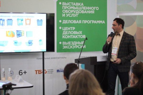 Ассоциация «РазДельный Сбор» и ГК «ЭкоТехнологии» будут совместно продвигать РСО