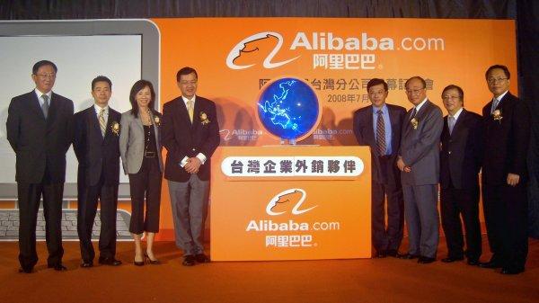 Alibaba стала владельцем китайского сервиса доставки еды Ele.me