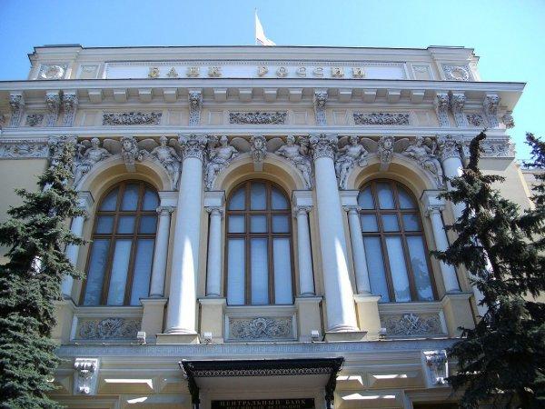 ЦБ РФ не исключает повышения ключевой ставки