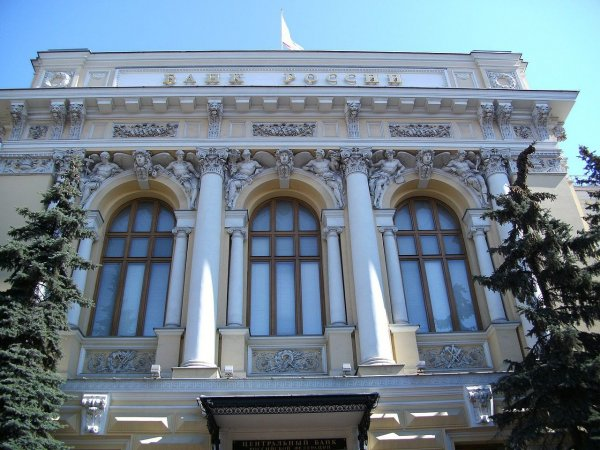 Центробанк РФ выделит на докапитализации Автовазбанка 350 миллионов рублей
