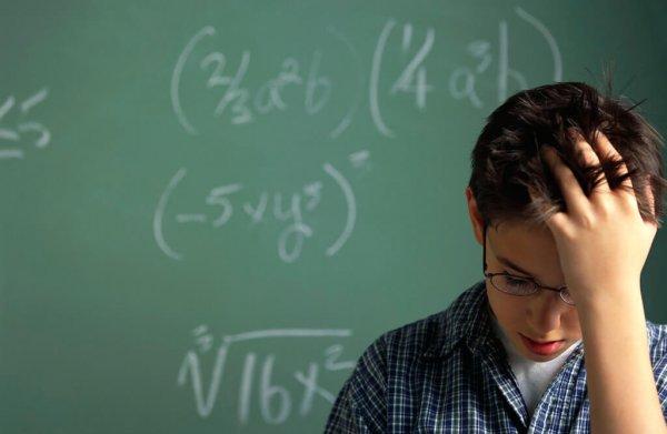 Образование столицы ставит на математику