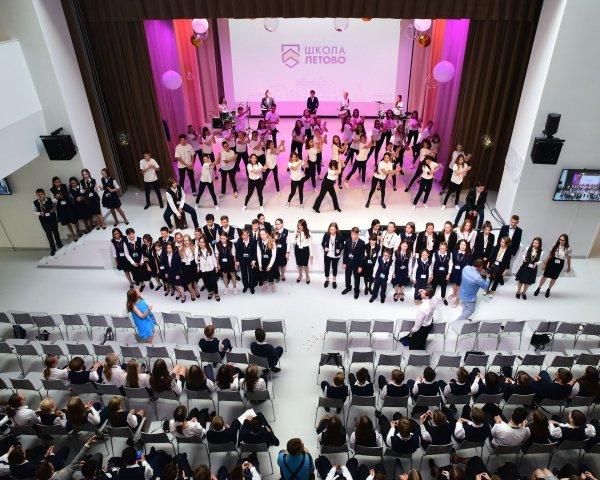 Открылась школа «Летово» – крупнейший некоммерческий образовательный проект в России и СНГ