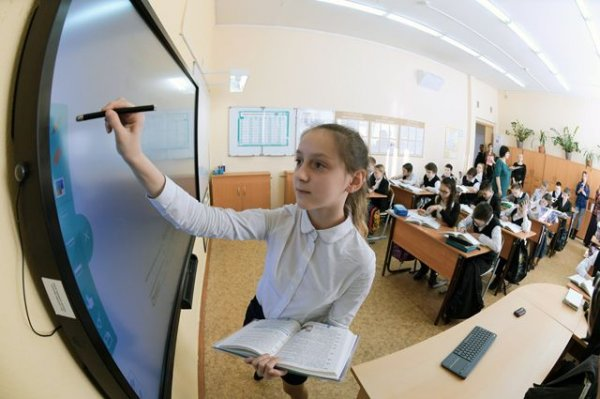 На портале «Школа большого города» можно найти все новости о московском образовании