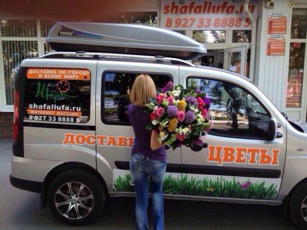 Где можно быстро и качественно заказать доставку цветов в Уфе