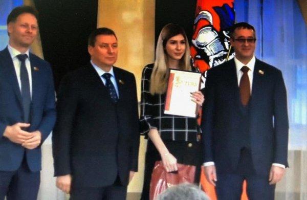 Исаак Калина принял участие в церемонии вручения наград победителям конкурса сочинений