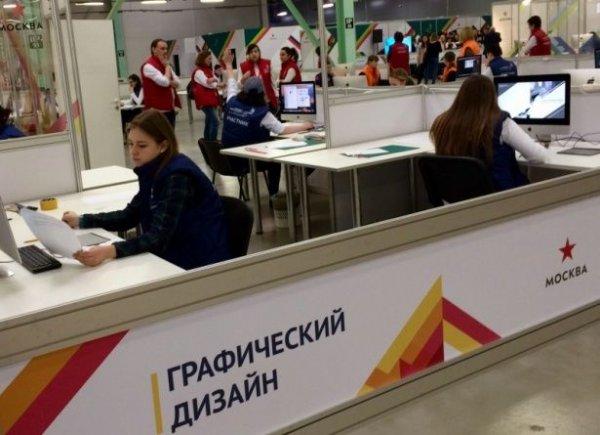 В Москве стартовал второй этап чемпионата по стандартам WorldSkills Russia