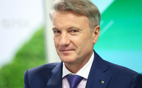 «Неси анализы в Сбербанк»: «По приказу» Путина, Греф внедрит биометрику в банк