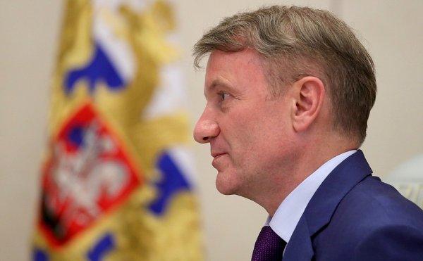 «Понижения ипотеки в 2019 году будут»: Глава Сбербанка высказался о поручении Путина