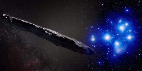 Британские ученые обнаружили новую космическую аномалию возле Земли