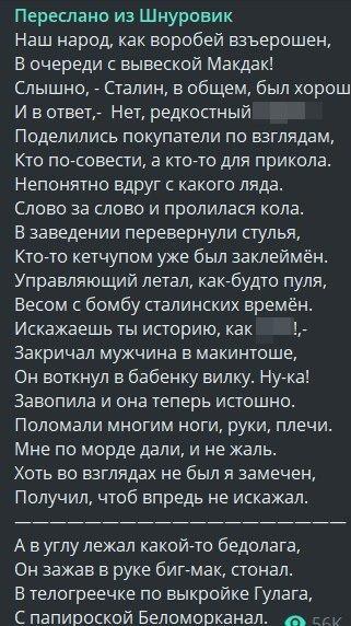 «Ядовитый гамбургер, а не Совет по культуре»: Шнурову вновь досталось от Виталия Милонова