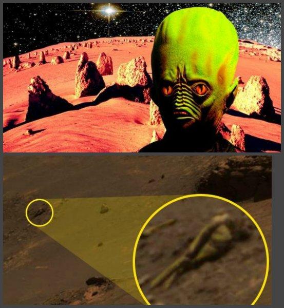 «Космическая мумия»: Бдительный интернет-пользователь обнаружил на Марсе останки инопланетянина