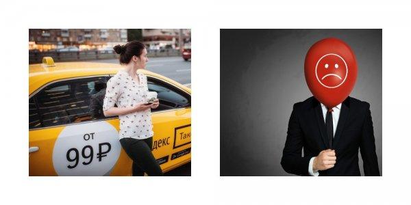 Чемпионы наглости: Шоферы «Яндекс.Такси» склоняют клиентов к денежным аферам
