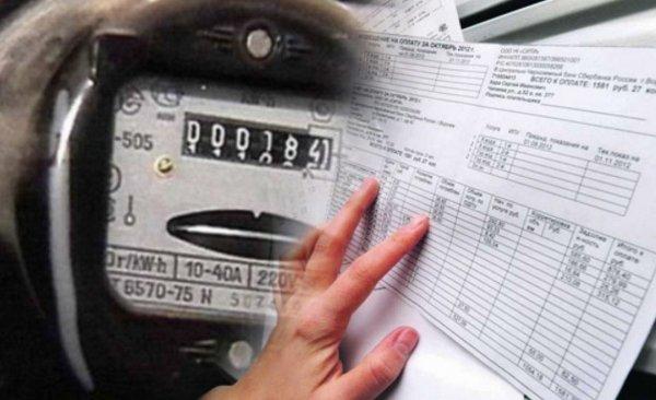 Без света за липовые долги: На Урале назревает «коммунальный бунт» из-за массовой ошибки энергетиков