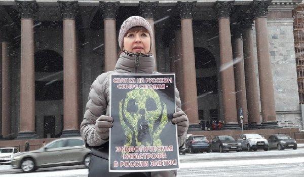 «Россия не помойка!»: Вслед за Питером войну экологическим проблемам могут объявить и другие регионы