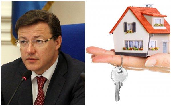 «Лучи надежды»: Губернатор Самарской области намерен взять на жёсткий контроль УК региона