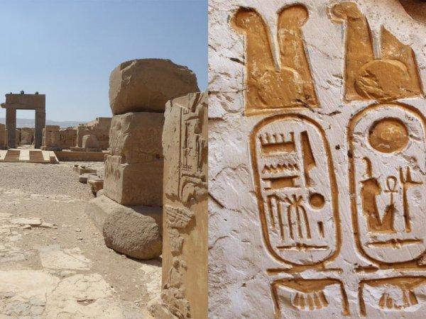 Любитель элитной недвижимости: Археологи нашли секретный дворец Рамзеса Великого