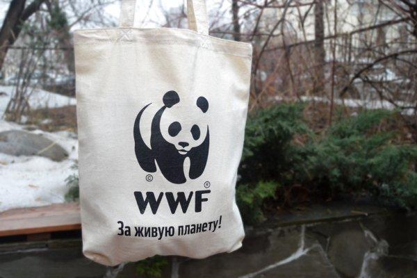 Русские северяне заподозрили Всемирный фонд дикой природы в противоправной деятельности