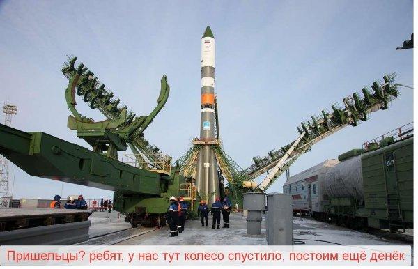 «Обороняйте МКС сами!»: Россия не хочет рисковать жизнями астронавтов, пока США «зачищают» станцию от пришельцев
