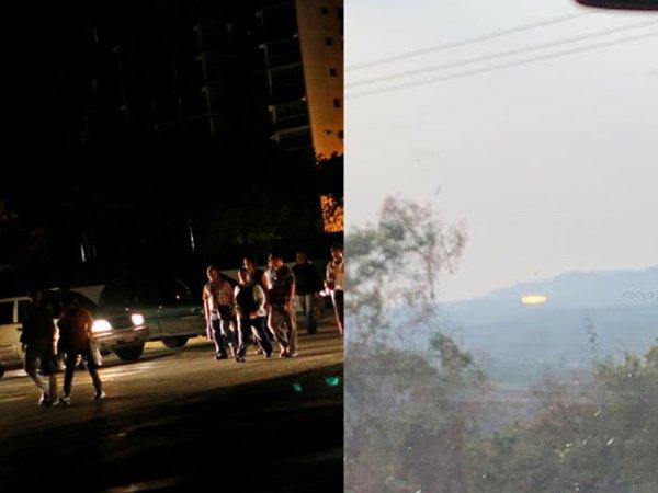 Пролетевший над Венесуэлой НЛО оставил страну без света