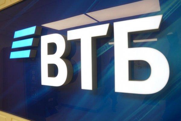 «Мелкое крысятничество крупного банк»: ВТБ «втихую» списывает деньги клиентов за информирование