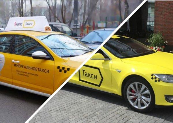 Безопасно или подешевле?: В Сети разоблачили схему «Яндекс.Такси» с тарифами «Эконом» и «Комфорт+»
