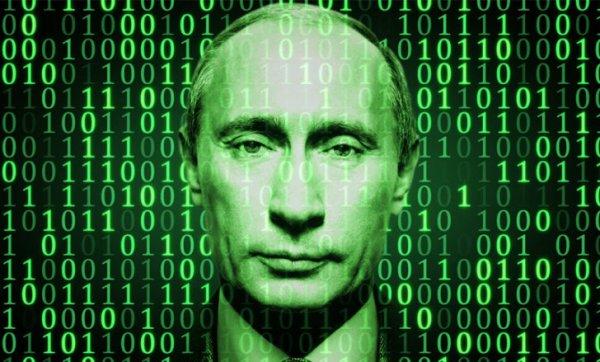 «Рунет, Big data и хакеры»: Закон об ограничении интернета введут ради «нечестных» выборов — сеть