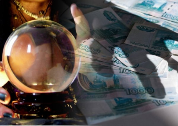 Алкоголик за 3 млн: Жулики-экстрасенсы «развели» доверчивую пенсионерку из Ярославля при помощи артефактов