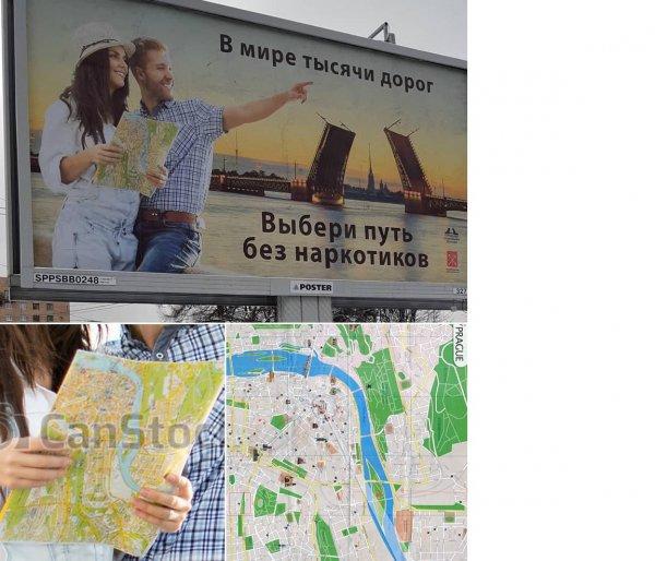«Все пути ведут из России?»: В Петербурге повесили антинаркотические плакаты с картой Праги — число наркоманов в России увеличилось