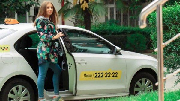 «Путь ценою в жизнь»: водитель такси Максим выпил энергетик и подверг пассажира смертельной опасности