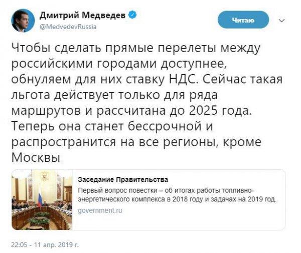 За счёт карманов россиян?: РЖД может официально перестать платить налоги по примеру авиаперевозок