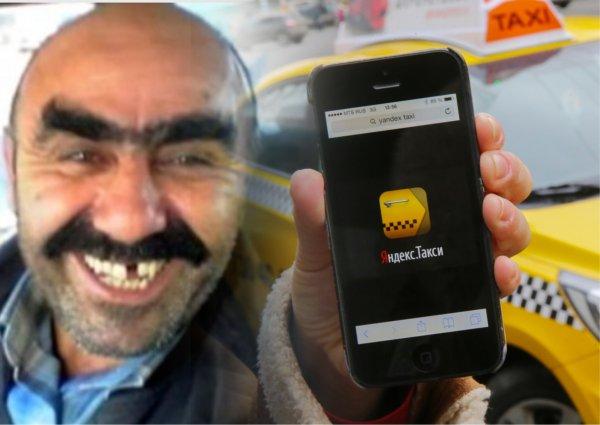 Я твою поездку шатал: Водитель «Яндекс.Такси» прокатил за счет пассажира пустые сиденья