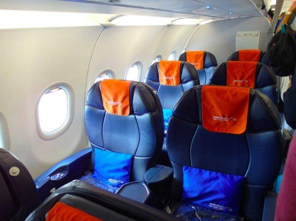 Не важно куда садить попу: Клиенты Аэрофлота не оценили удобство кресел в самолетах