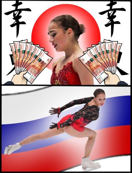 Посол мира: Алина Загитова налаживает отношения с Японией ради благополучия России
