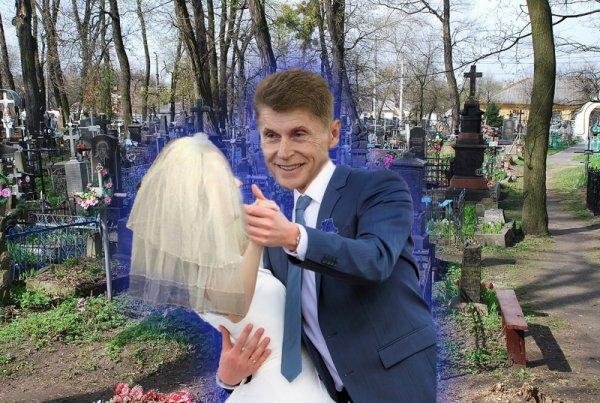 ЗАГС на трупах предков? жители Владивостока дали Кожемяко альтернативу постройки «на кладбище»
