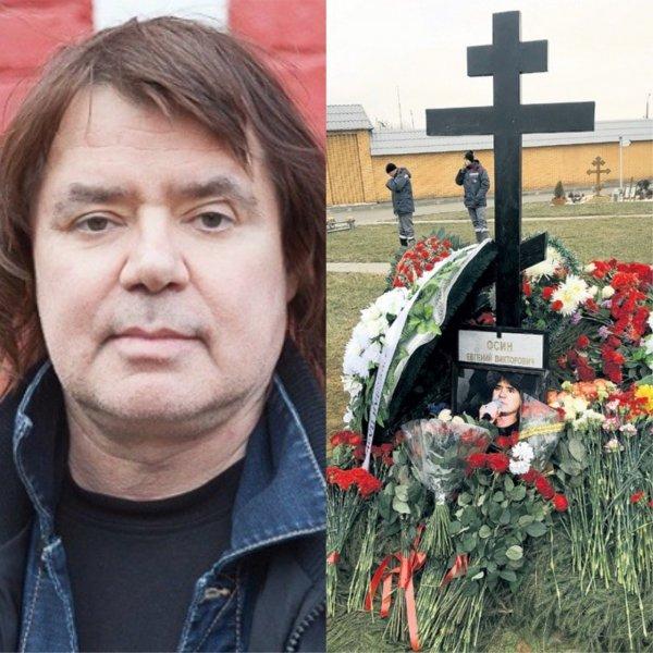 Враги настигают: Вандалы-оккультисты разрушили и сожгли могилу Евгения Осина