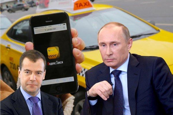«А я не согласна!»: Бот Алиса закрыла рты шоферам «Яндекс.Такси» за критику Путина и Медведева