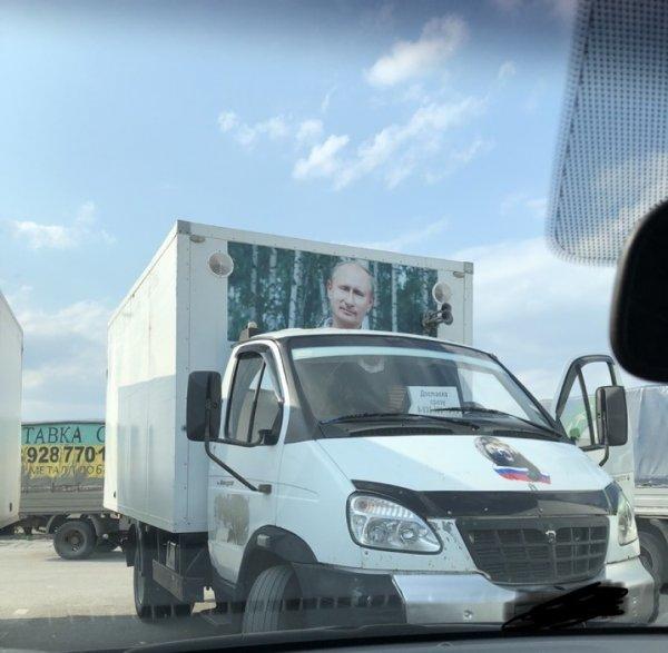 Жезл не поднимется: «Газель» с Путиным наводит страх на ГАИшников - обзор сети