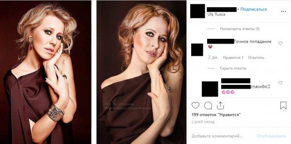«Точное попадание»: Двойница Ксении Собчак из Уфы вызвала восторг в сети